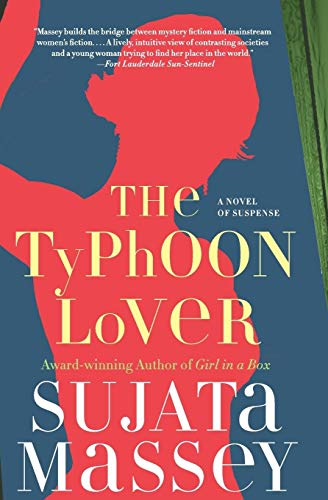 9780060765132: The Typhoon Lover: The Authoritative History of the War for the Holy Land (Rei Shimura Mysteries (Paperback))