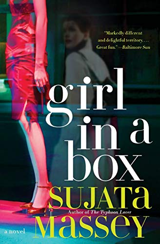 9780060765156: Girl in a Box (Rei Shimura Mysteries (Paperback))