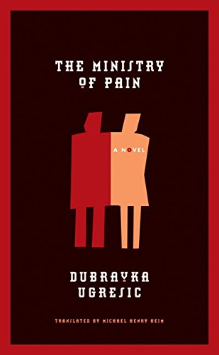 9780060825843: The Ministry of Pain