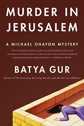 9780060852948: Murder in Jerusalem: A Michael Ohayon Mystery (Michael Ohayon Series)