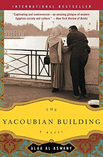 9780060878139: The Yacoubian Building: A Novel