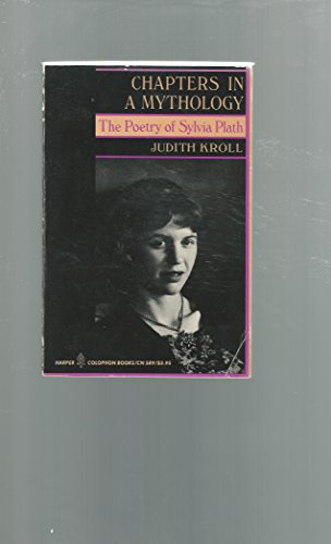 9780060905897: The Poetry of Sylvia Plath