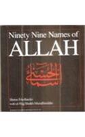 9780060906214: Ninety-nine names of Allah: The beautiful names = [Asma al-husna] (Harper colophon books ; CN621)