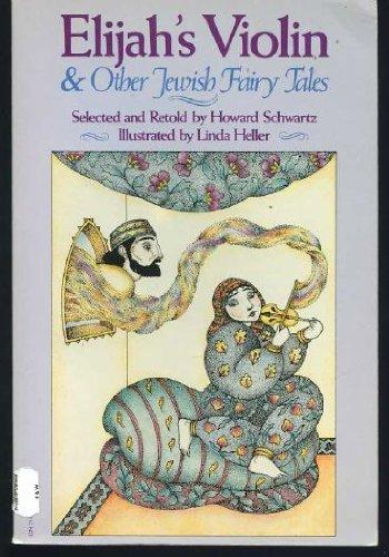 9780060911713: Elijah's Violin and Other Jewish Fairy Tales