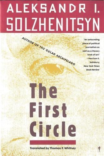9780060916831: The First Circle
