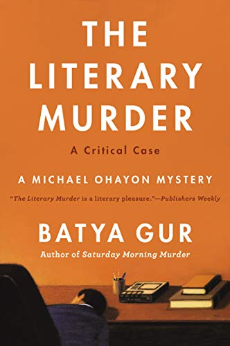 9780060925482: Literary Murder (Michael Ohayon Series)