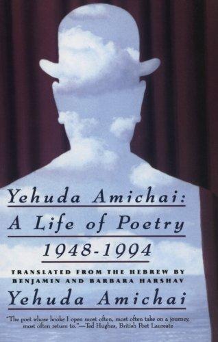 9780060926663: Yehuda Amichai