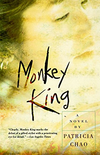 9780060928933: Monkey King: A Novel