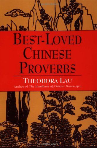 9780060951337: Best Loved Chinese Proverbs