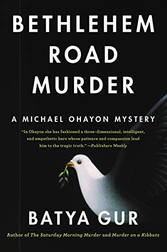 9780060954925: Bethlehem Road Murder: A Michael Ohayon Mystery (Michael Ohayon Series)