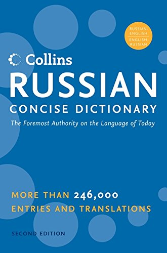 9780060956615: Collins Russian Concise Dictionary, 2nd Edition (English and Russian Edition)