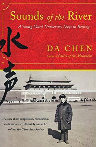 9780060958725: Sounds of the River: A Young Man's University Days in Beijing