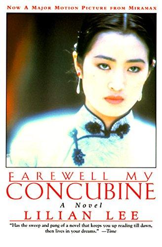 9780060976446: Farewell My Concubine: Novel, A