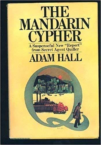 9780061005312: The Mandarin Cypher