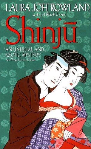 9780061009501: Shinju
