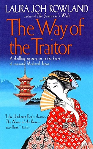 9780061010903: The Way of the Traitor