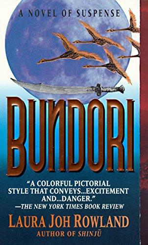 9780061011979: Bundori