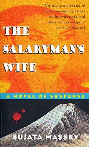 9780061044434: The Salaryman's Wife