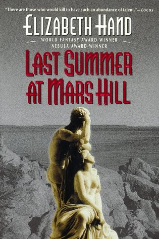 9780061053481: Last Summer at Mars Hill
