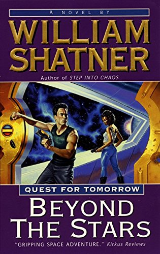 9780061059964: Beyond the Stars: Quest for Tomorrow #4