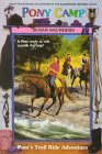 9780061061936: Pam's Trail Ride Adventure (Pony Camp, No 2)