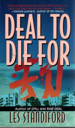 9780061093371: Deal to Die for