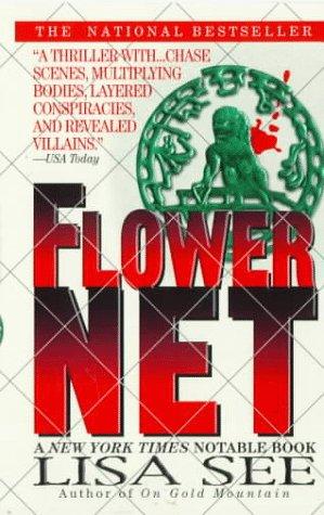 9780061095436: Flower Net