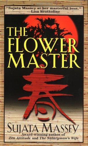 9780061097348: The Flower Master