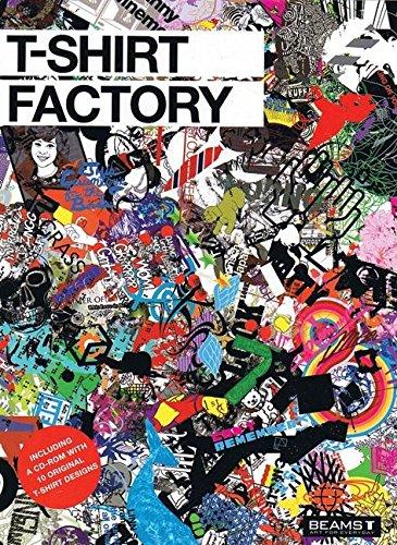 9780061138812: T-shirt Factory