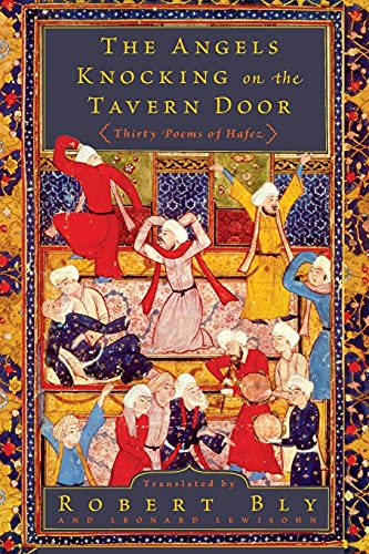 9780061138843: The Angels Knocking on the Tavern Door: Thirty Poems of Hafez