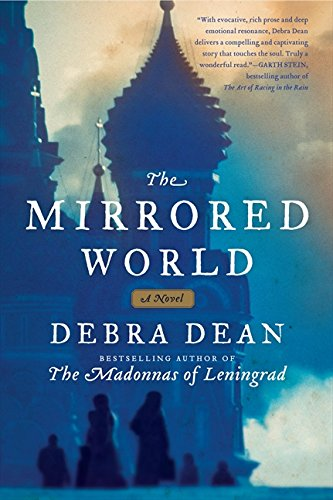 9780061231452: The Mirrored World: A Novel
