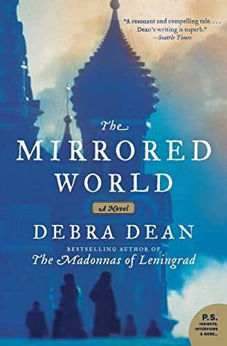 9780061231469: The Mirrored World: A Novel