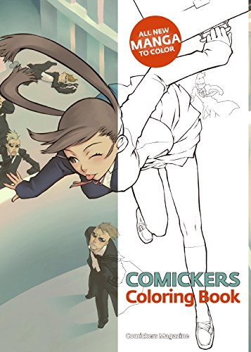 9780061242045: Comickers Coloring Book