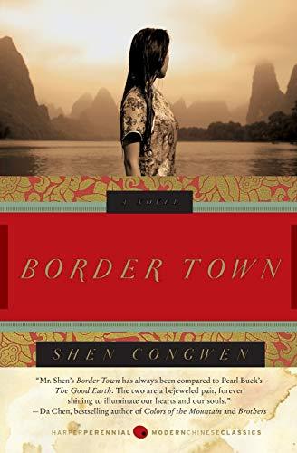 9780061436918: Border Town: A Novel
