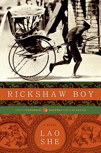 9780061436925: Rickshaw Boy: A Novel