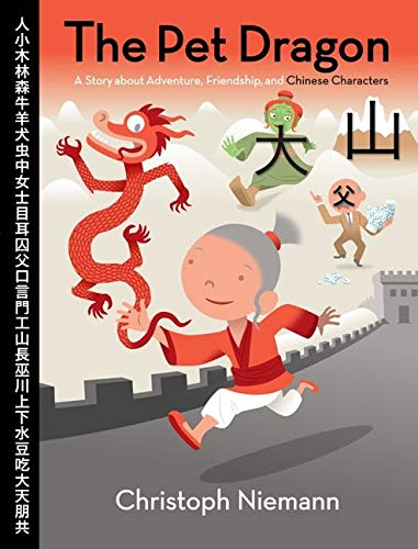 9780061577765: The Pet Dragon: A Story about Adventure, Friendship, and Chinese Characters
