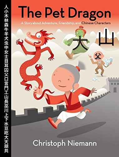 9780061577772: The Pet Dragon: A Story about Adventure, Friendship, and Chinese Characters