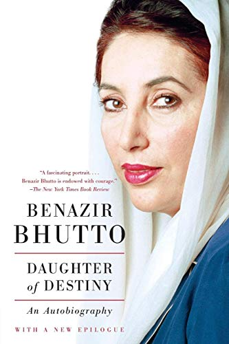 9780061672682: Daughter of Destiny: An Autobiography