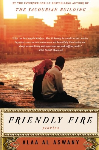 9780061766633: Friendly Fire: Stories