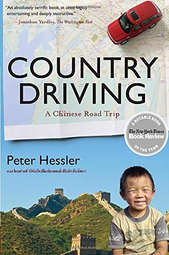 9780061804106: Country Driving: A Chinese Road Trip