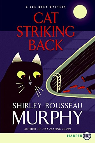 9780061885068: Cat Striking Back LP (Joe Grey Mysteries)
