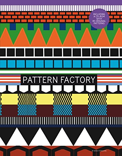Pattern Factory: Ayako Terashima