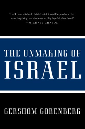 9780061985096: The Unmaking of Israel