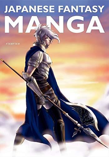 9780062004703: Japanese Fantasy Manga