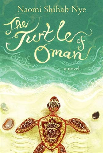 9780062019721: The Turtle of Oman: A Novel