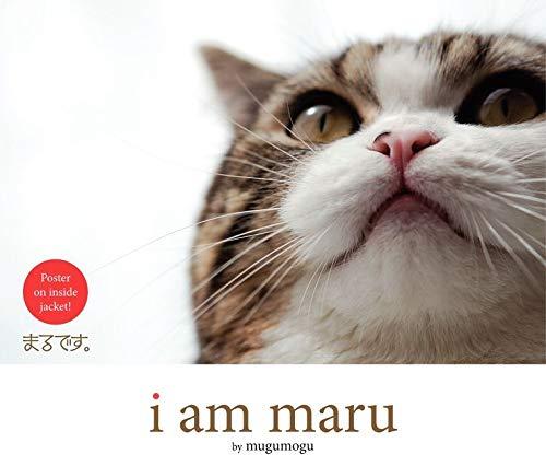 9780062088413: I Am Maru
