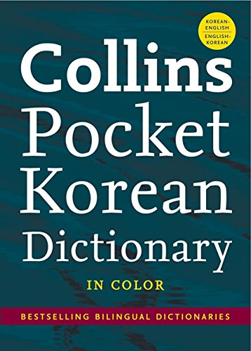 9780062191717: Collins Pocket Korean Dictionary (Collins Language)