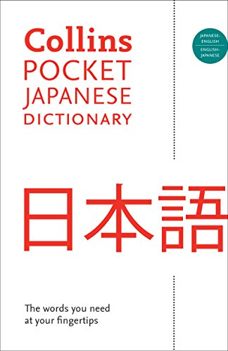 9780062191724: Collins Pocket Japanese Dictionary