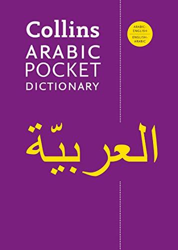 9780062191816: Collins Pocket Arabic Dictionary