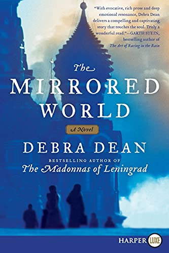 9780062201447: The Mirrored World LP: A Novel